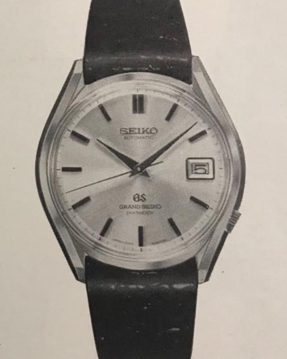 save off 33bad 8ff17 Grand Seiko 6245-9001 (cap gold, GS medallion) – The Grand ...